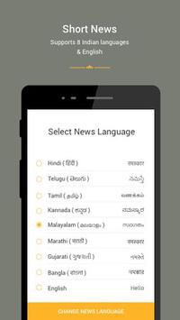 Way2News - News, Short News APK screenshot 1