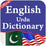 English to Urdu and Urdu to English Dictionary icon
