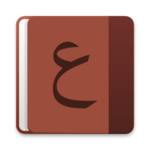 Arabic - English dictionary icon
