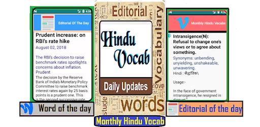 Hindu Vocab App: Daily Editorial & Vocabulary pc screenshot