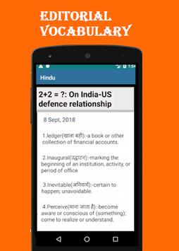 Hindu Vocab App: Daily Editorial & Vocabulary APK screenshot 1